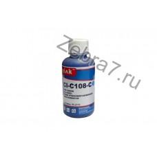 Чернила для CANON CLI-426/526/726C(100мл,cyan) CI-C108-C Gloria™ MyInk