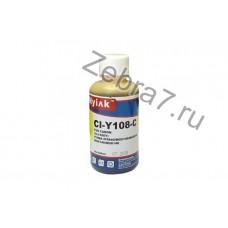 Чернила для CANON CLI-426/526/726Y (100мл, yellow) CI-Y108-C Gloria™ MyInk