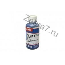 Чернила для CANON CLI-451C (100мл,cyan) CI-C117-B Gloria™ MyInk