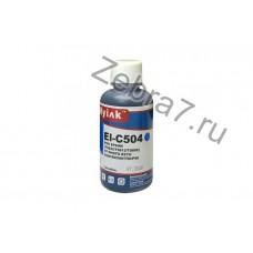 Чернила для EPSON (T0822/T0812/T0802) St Photo T10/T50/P50/R200/R270/RX590 (100мл,cyan) EI-C504 Gloria™ MyInk