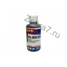 Чернила для HP (178/121/655/901/920) CB317/CB322 (100мл,photo black) HI-BK204 Gloria™ MyInk