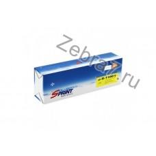 Картридж Sprint SP-E-1100Y