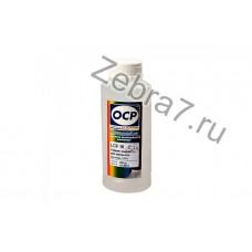 Промывочная жидкость для отмачивания пигментных чернил Lexmark Cleaning Fluid (100мл,бесцветная) LCF III OСР